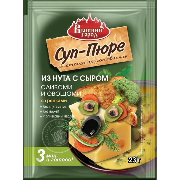 """Суп-пюре """"Вышний город"""" из нута с сыром, оливами и овощами с гренками быстрого приготовления, пак. 23 гр."""