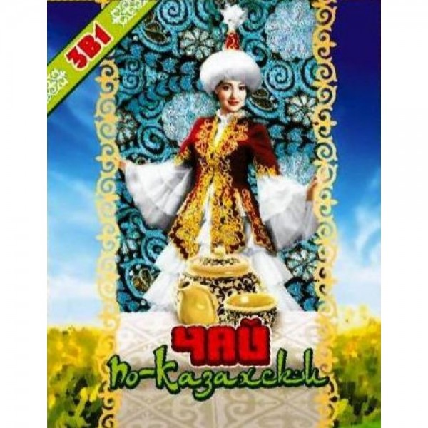 Казахский чай па...