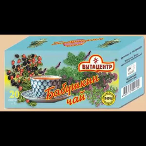 Травяной чай пакетированный БАБУШКИН ЧАЙ 30 гр /20 пакетиков