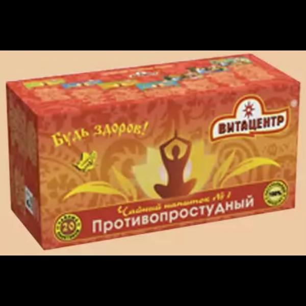 Травяной чай пакетированный ПРОТИВОПРОСТУДНЫЙ 30 гр /20 пакети