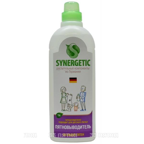 Synergetic. Средство биоразлагаемое для выведения пятен 1л