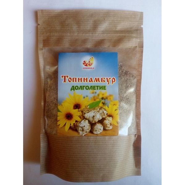 Топинамбур порошок 200 гр Cereal