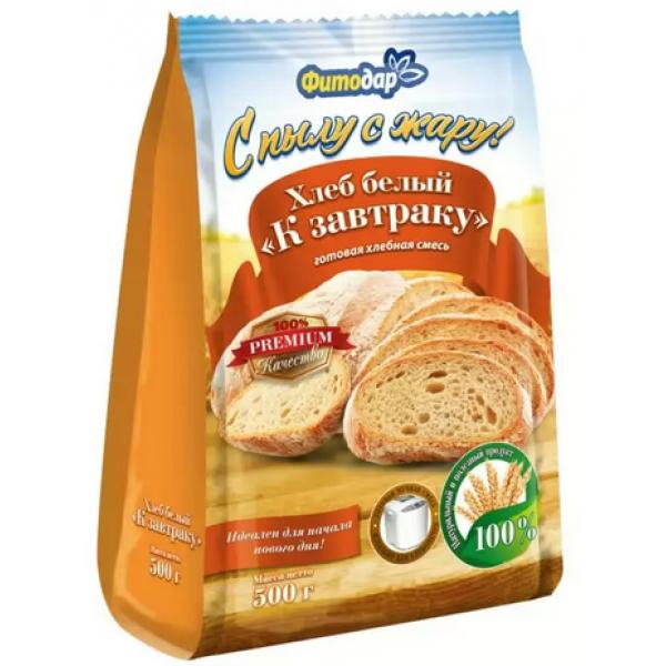 ХЛЕБ белый К ЗАВТРАКУ хлебная смесь Фитодар 500гр