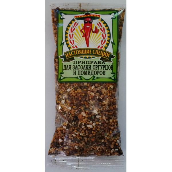 Приправа «Для засолки и маринования огурцов и помидоров»