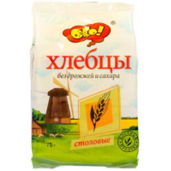 ОГО Хлебцы кукурузные 75 гр.