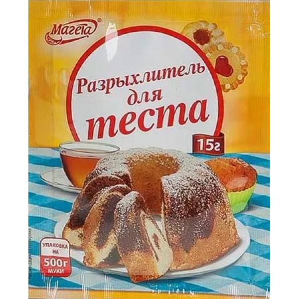 Разрыхлитель для теста Магета 15 гр