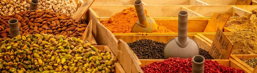 Приправы для овощей, салатов, грибов, соусов и гарниров