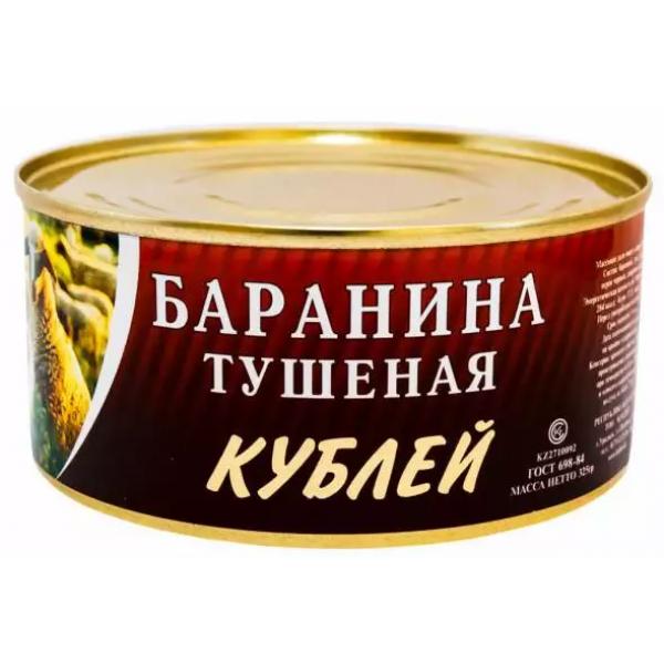 Консервы БИЖАН Баранина тушеная в/с 325гр