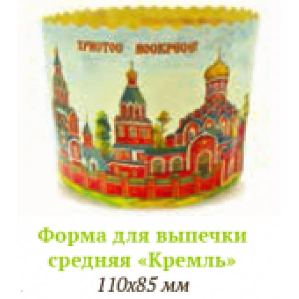 Форма для выпечки средняя Кремли