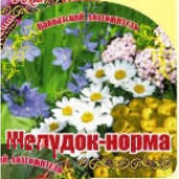 Травяной чай Желудок норма 150 гр