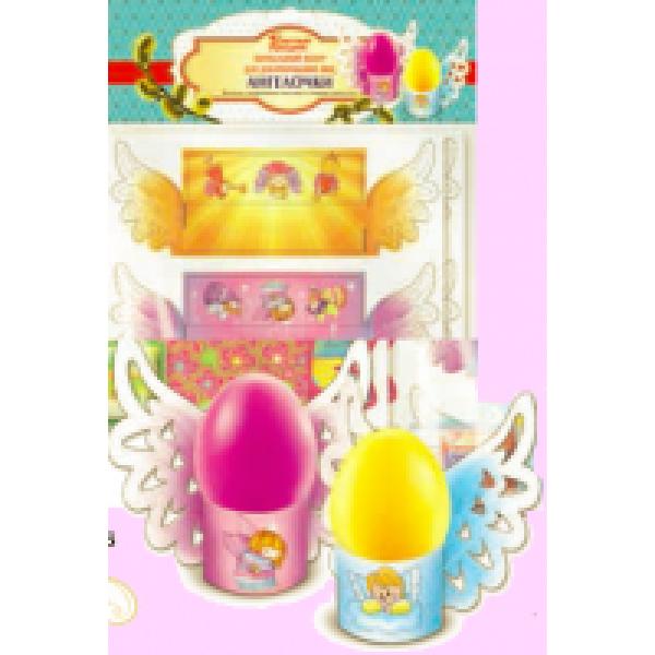 Набор пасхальный Ангелочки для декорирования яиц