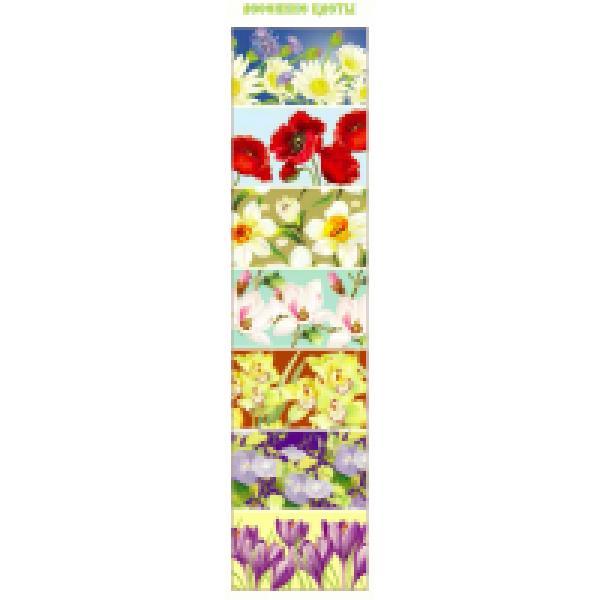 Пасхальная декоративная т/у плёнка Весенние цветы 7 термоэтике
