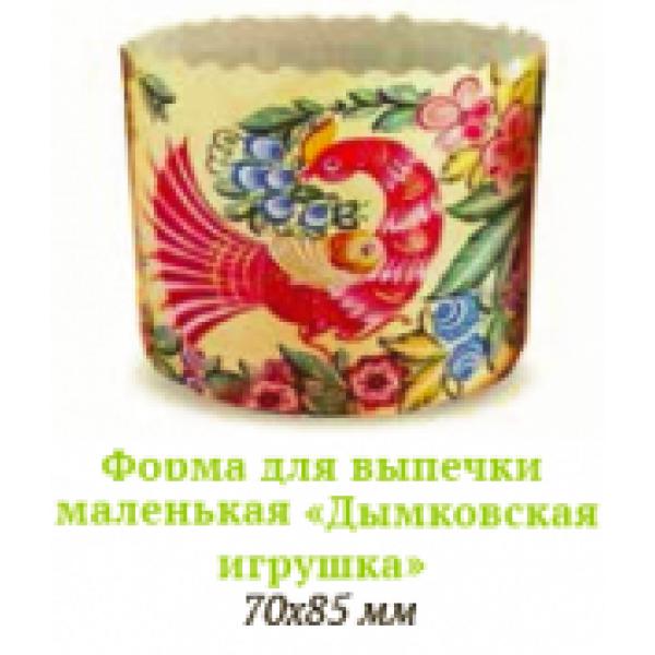Форма для выпечки маленькая Дымковская игрушка