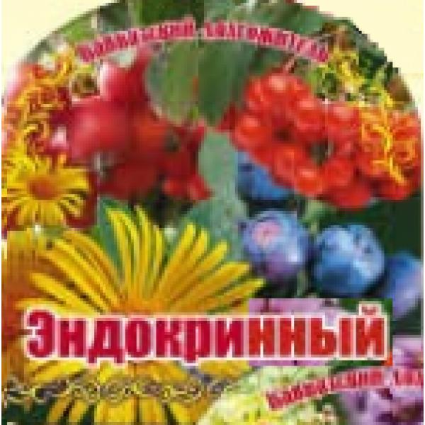 Травяной чай Эндокринный 150 гр