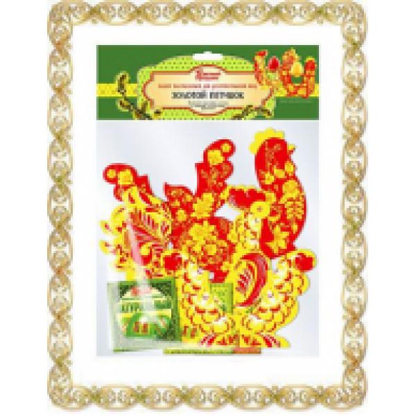 Набор пасхальный для декорирования яиц Золотой петушок