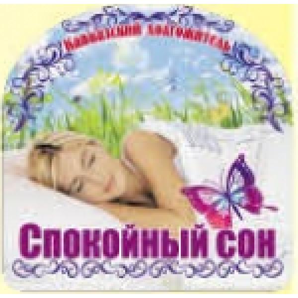 Травяной чай Спокойный сон 150 гр