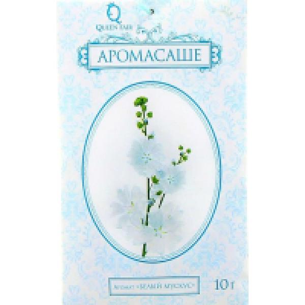 Арома-саше, аромат Белый мускус 10 гр