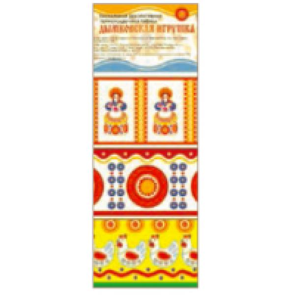 Малая Пасхальная декор.термоусадочная пленка Дымковская игрушка