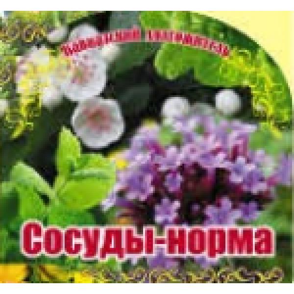 Травяной чай Сосуды  норма 150 гр