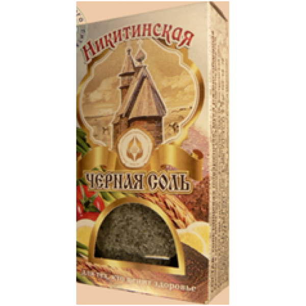 Черная соль из Костромы «Никитинская» 100 гр