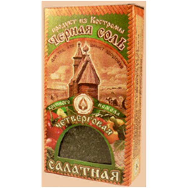 Черная четверговая соль из Костромы «Салатная» (крупного помола)