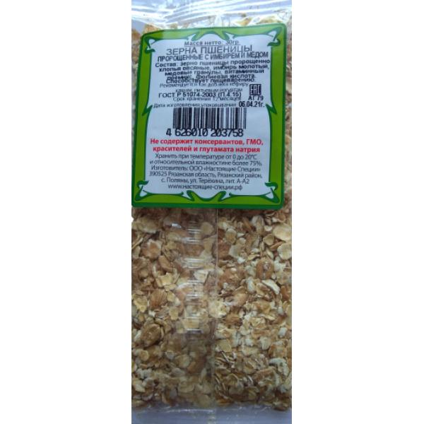 Зерна пшеницы пророщенные с имбирем и медом 30 гр.