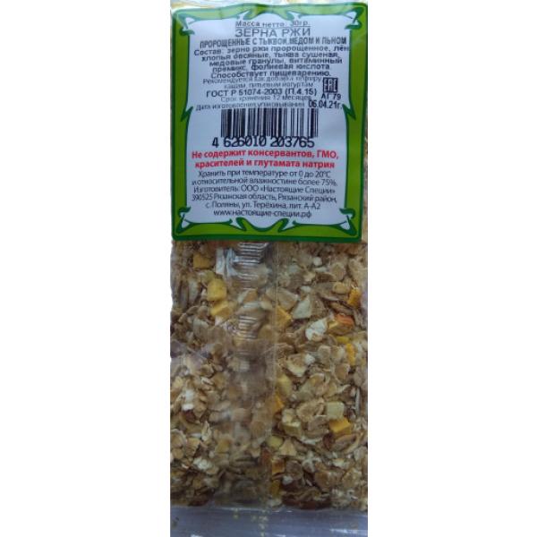 Зерна ржи пророщенные с тыквой, медом и семенами льна 30 гр.