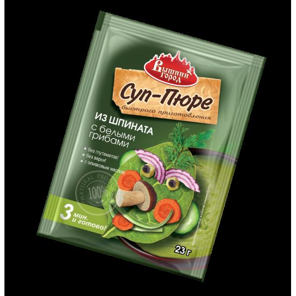 """Суп-пюре """"Вышний город"""" из шпината с белыми грибами быстрого приготовления, пак. 23 гр."""