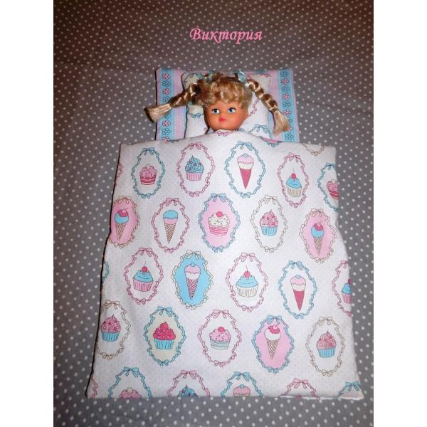 Постелька для куклы