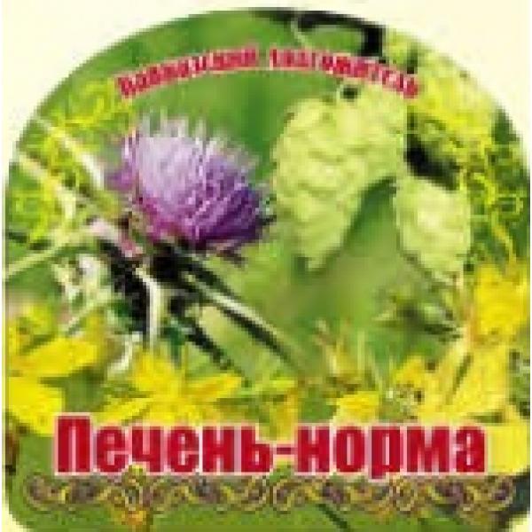 Травяной чай Печень-норма 150 гр