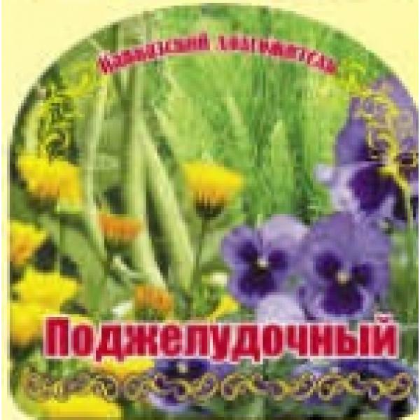 Травяной чай Поджелудочный 150 гр